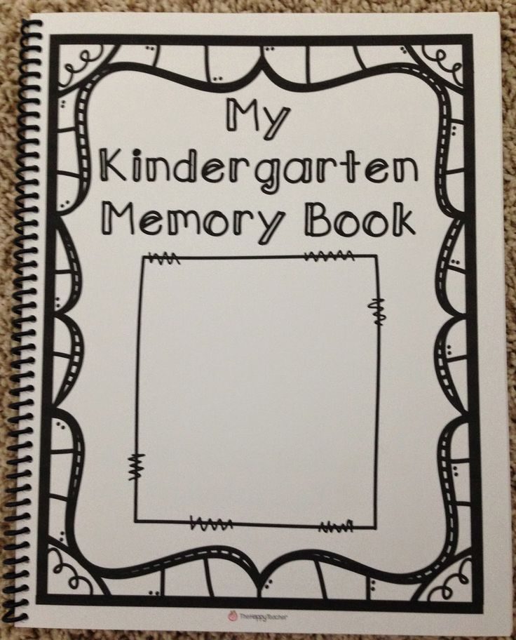 Kindergarten Memory Book: Kiddos add pictures, drawings, and writing samples throughout the year. 32 printer-friendly pages to celebrate all of their Kindergarten milestones!