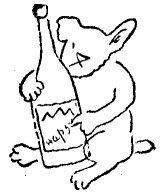 """После лекции в Новочеркасске меня пригласил к себе в кабинет местный профессор химии и усердно поил меня собственным вином собственных лоз из мензурок и пробирок и попутно читал свои 63-летние стихи. Так как вино было замечательное, а закуски никакой, кроме разных """"марганцев да ангидридов"""", то пришлось очень быстро повеселеть и целоваться с влюбленным в поэзию химиком. Краснодар, 29-11-26"""
