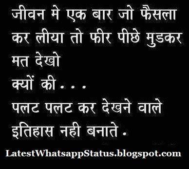 Akad Jaat Whatsapp Short Status