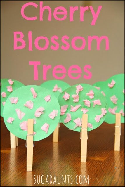 Cherry Blossom Tree craft.  This post talks about the fine motor strengthening involved~ Intrinsic muscle strength, defining arches of the hands, tripod grasp. Use these trees for pretend play when you're done!