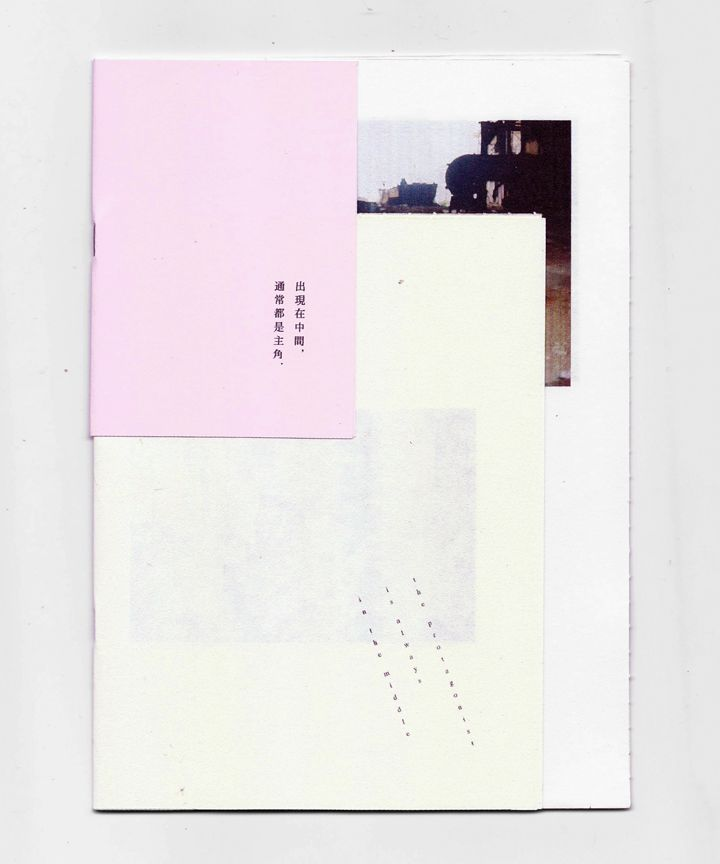 Portfolio, 3 livrets, carnet, design graphique, edition, print, rose, beige, blanc, original, TOP