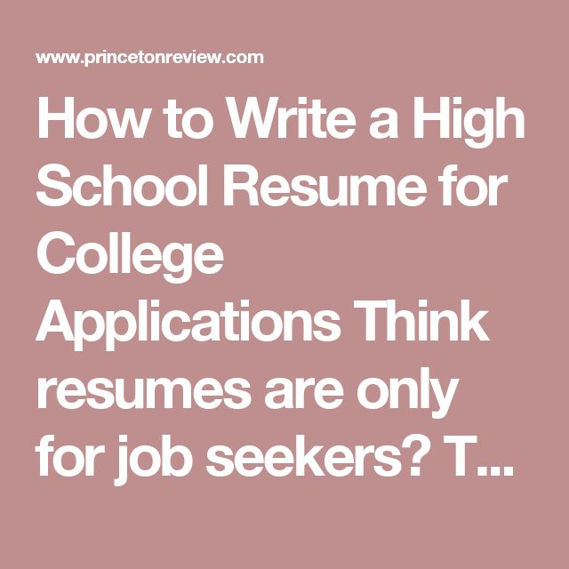 how to write a school resume