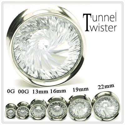 Twister cut Zirconia W.Flared ハイポリッシュ クリア ジルコニア ダブルフレア プラグ ボディーピアス(ボディピアス)【BodyWell】【楽天市場】