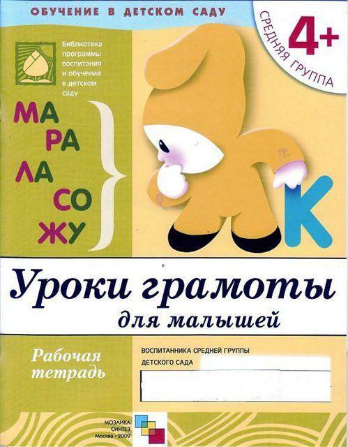 учимся читать | Записи в рубрике учимся читать | Дневник ПаГри : LiveInternet - Российский Сервис Онлайн-Дневников