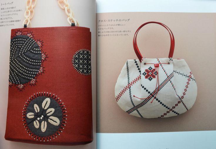 Naoko Shimoda's Embroidery Book Japanese Craft by CollectingLife