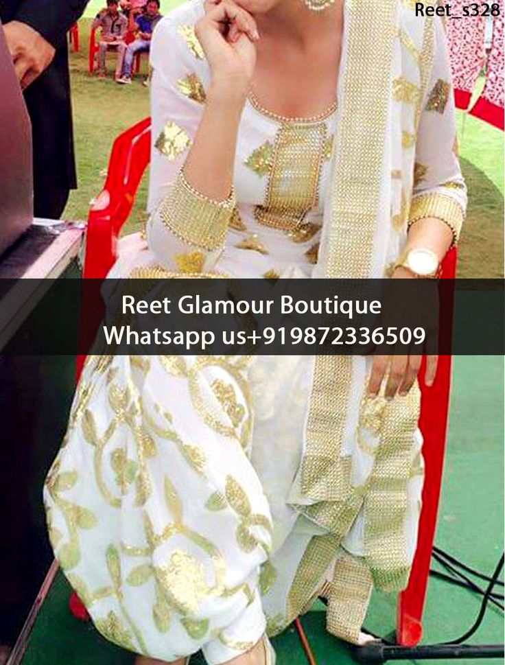 Smashing White And Golden Embroidered Punjabi Suit Product Code : Reet_s328 To Order, Call/Whats app On +919872336509 We Offer Huge Variety Of Punjabi Suits, Anarkali Suits, Lehenga Choli, Bridal Suits,Sari, Gowns Etc .We Can Also Design Any Suit Of Your Own Design And Any Color Combination.