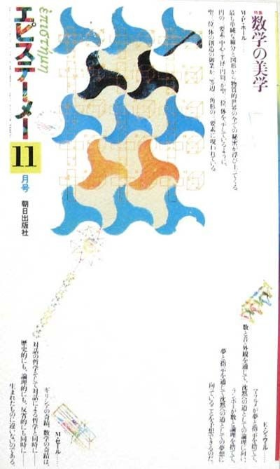 http://www.cisad.cn/article/art2198.html