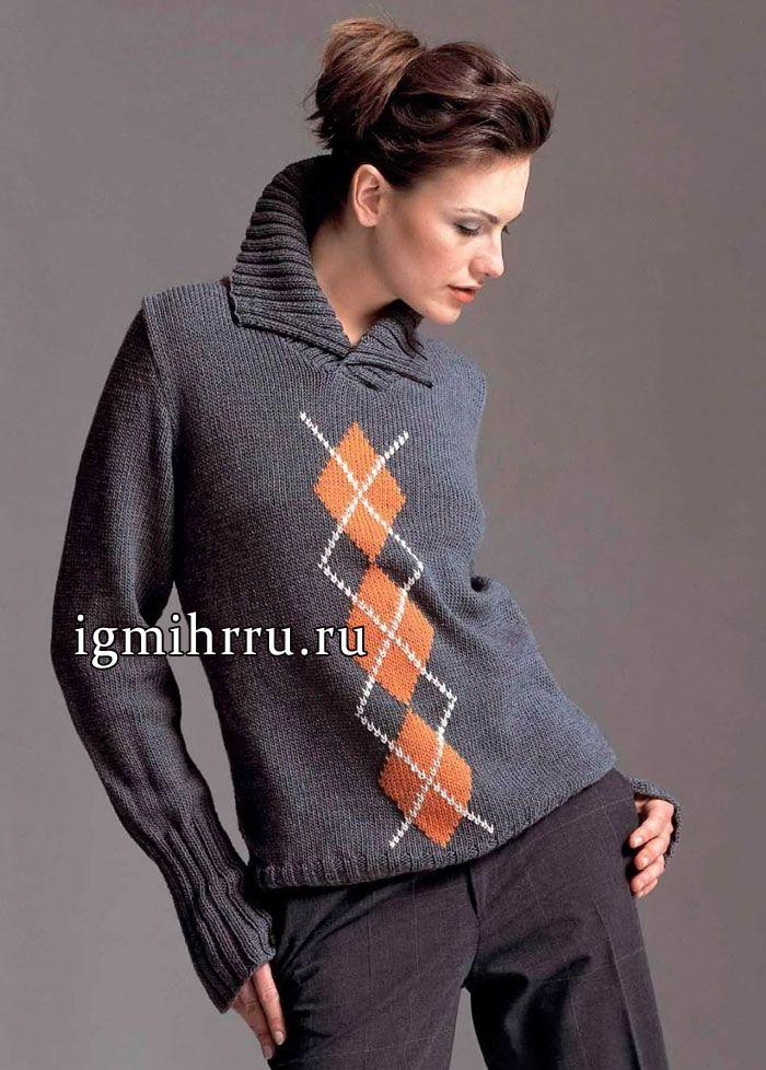 Темно-серый шерстяной джемпер с оранжевыми ромбами. Вязание спицами