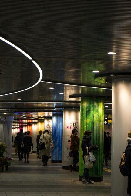 Shibuya station at late