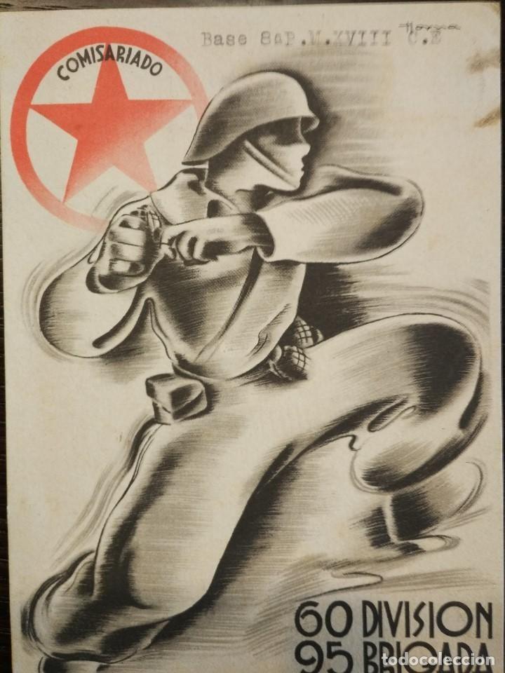 1938 POSTAL GUERRA CIVIL 60 DIVISION 95 BRIGADA COMISARIADO TERUEL BELCHITE BATALLA DEL EBRO - Foto 1