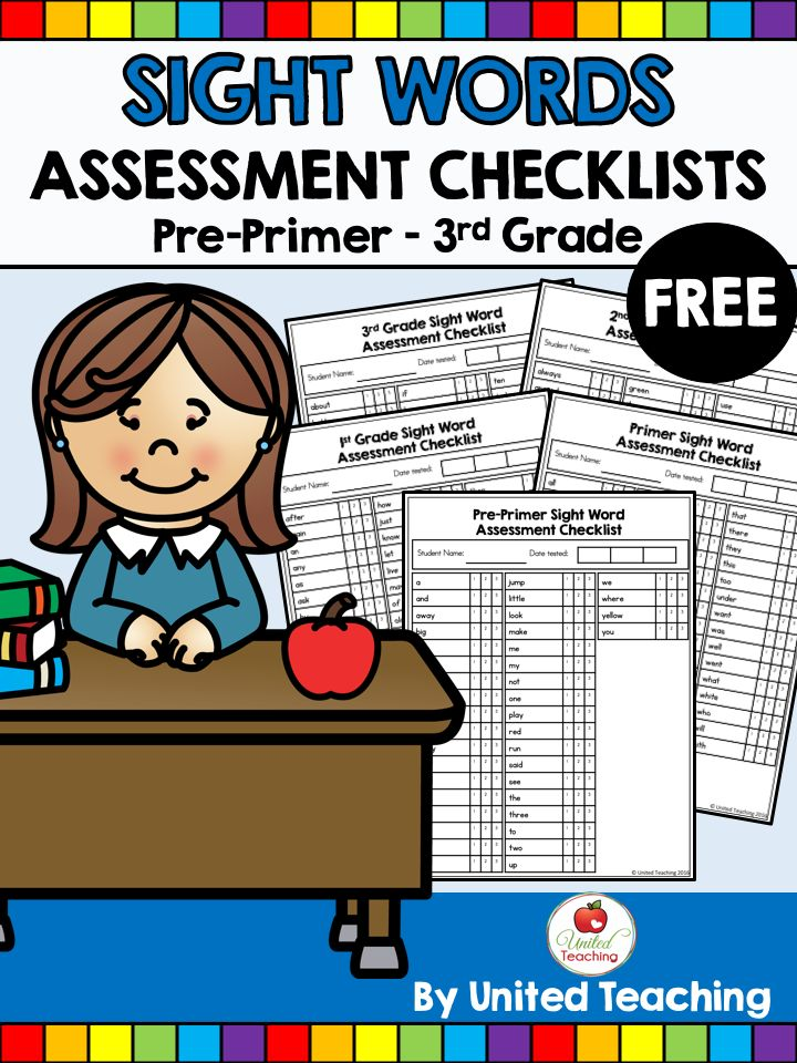 Sight Word Assessment Checklists - Track your student's mastery of sight words…