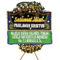 http://www.koontown.com/toko-bunga-online-karangan-bunga-turut-berduka-cita-dengan-pelayanan-cepat-dan-tepat-di-daerah-batu-kuta-lombok/