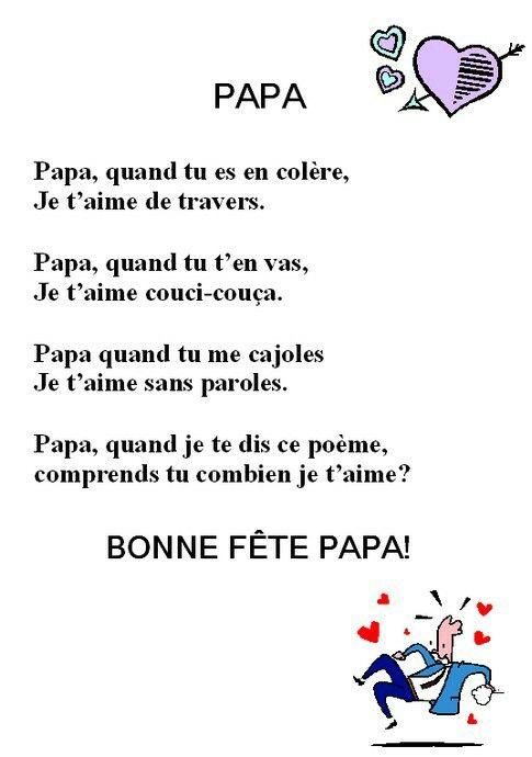 Poème Fête Des Pères Pour Papa Et Mama Poème Fête Des Pères