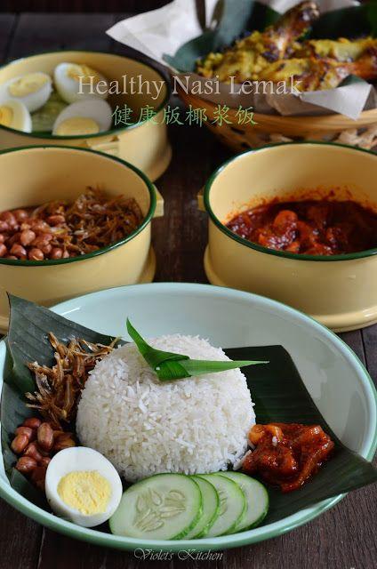 健康版椰浆饭 Healthy Nasi Lemak