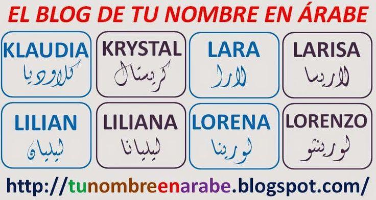 NOMBRES EN ARABE: LARA LILIAN LILIANA LORENA LORENZO