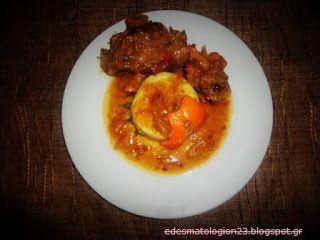 ΕΔΕΣΜΑΤΟΛΟΓΙΟΝ: Αγριογούρουνο µεµέλικαιπορτοκάλι!! (+Πουρές πατάτας)