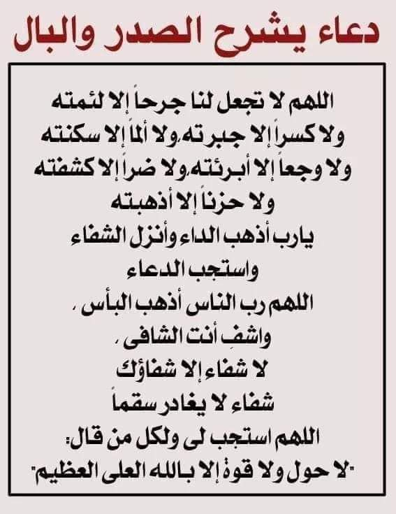 Pin By Ummohamed On اسماء الله الحسنى Islamic Phrases Quotes Peace Be Upon Him