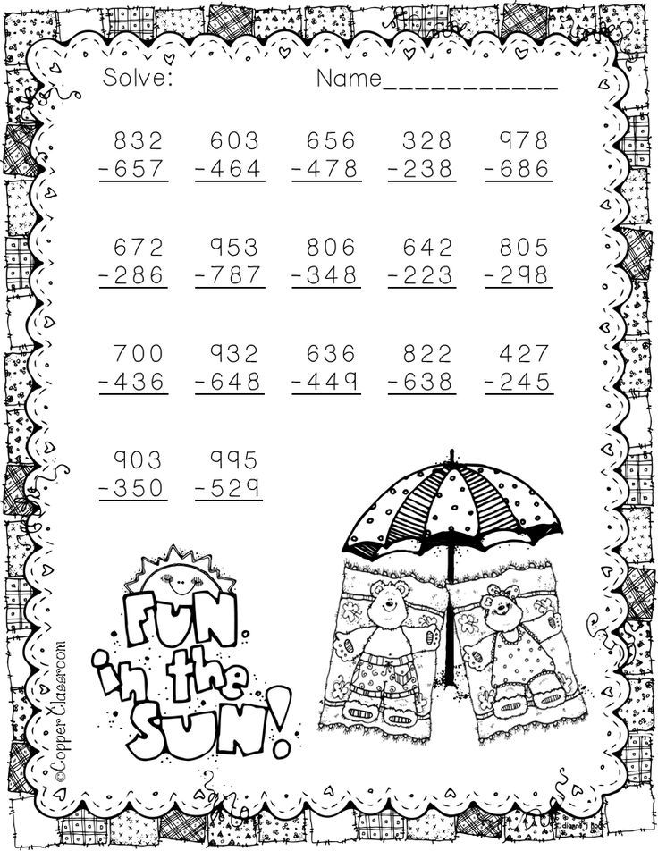 3.NBT.2 Summer Themed 3 Digit Subtraction With Regrouping