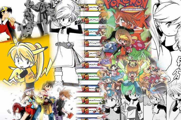 The gallery for gt; Pokemon Adventures Red Manga