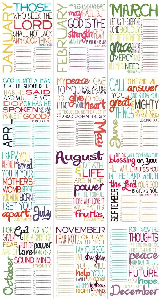 Calendar Quotes For Each Month 2018 : Printable bible verse by month love this doing
