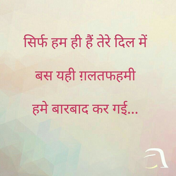 12 best madhushala images on Pinterest | Poem, Poems and Poetry