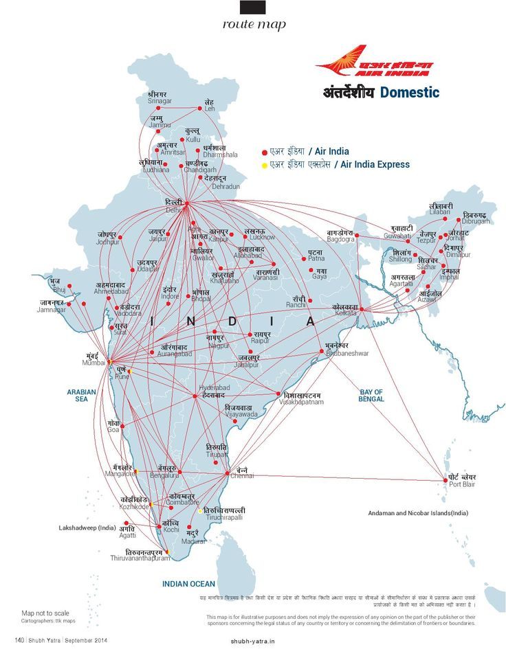 Air India Domestic Network Air india, India poster