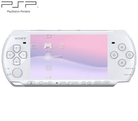 Modern kid will love this Sony PSP.