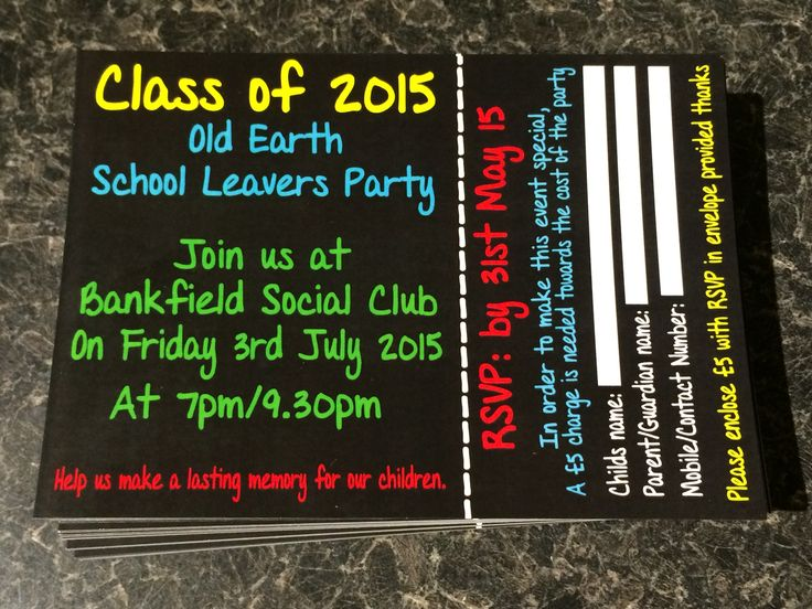 School Leavers Party - Invitations - Postcards created with you own artwork or we can design them for you.
