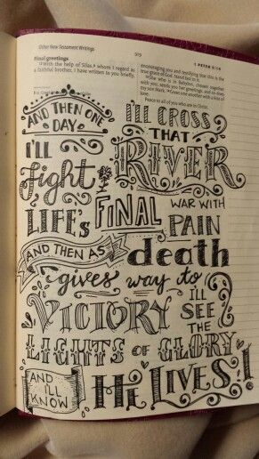 Amazing Hand lettering in a Journaling Bible! Beautiful! #biblejournaling