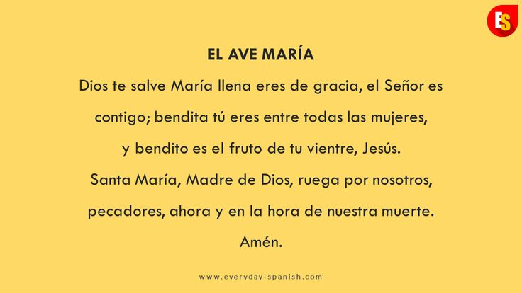 Hail Mary in Spanish (click on the image to listen to pronunciation).