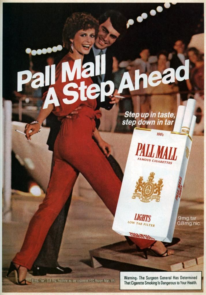 Pall Mall Lights 100's '84