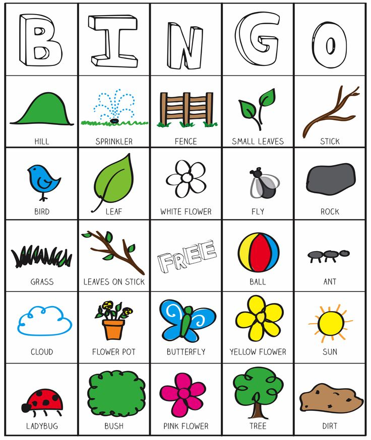 Outside Bingo Printable from Kids Activities Blog