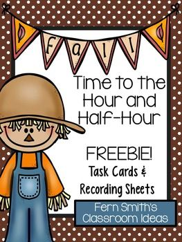 Fall Time to the Hour and Half-Hour Task Cards, Recording Sheet and Answer Key perfect for Autumn. →20 Task Cards in color. →20 Task Cards in black and white. →1 Recording Printable Worksheet with Answer Key Sheet #TPT #FREE