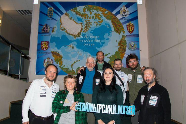 Экспедиция «На Восток»! Музеи Дудинки — НА ВОСТОК!  http://navostok.ru/dudinka/