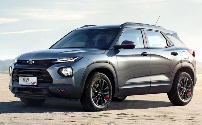 2020 Chevy Trailblazer Release Date Price Specs Chevy