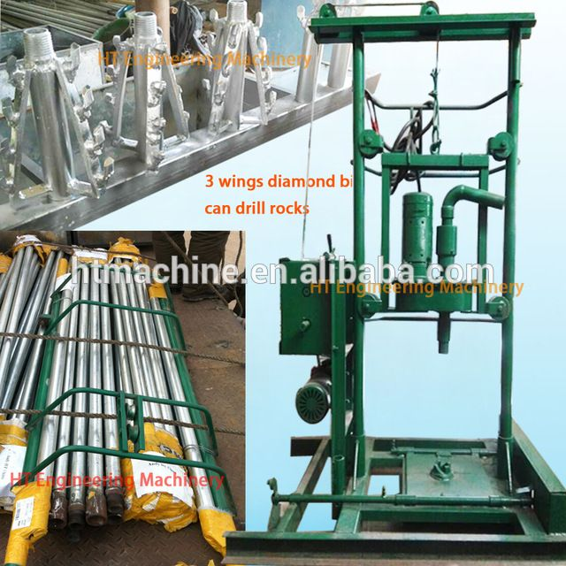 Source 2018 Ht W180 Cheap Small Portable Water Well Drilling Rig For Sale On M Alibaba Com Water Well Drilling Water Well Drilling Rigs Well Drilling