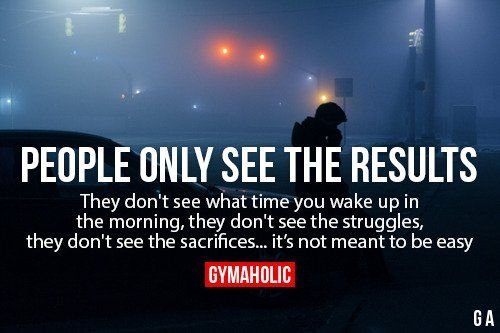 People Only See The Results