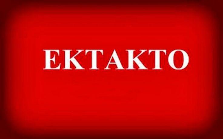 ΕΚΤΑΚΤΟ:Παραιτείται ο Πάνος Καμμένος
