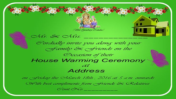 House to Design a House warming Invitation Card in Photoshop home - best of invitation card format for griha pravesh