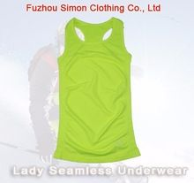 Customize Jacquard Weaved Women Seamless Underwear  Best buy follow this link http://shopingayo.space