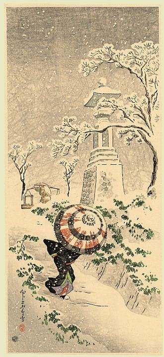 Shotei. Snow on Mukojima bank. An unusually early Shotei design dating from his earliest collaboration with the publisher Watanabe. First state printing, pre-dating the great Kanto earthquake of 1923 which destroyed the blocks of the publisher. Rare.
