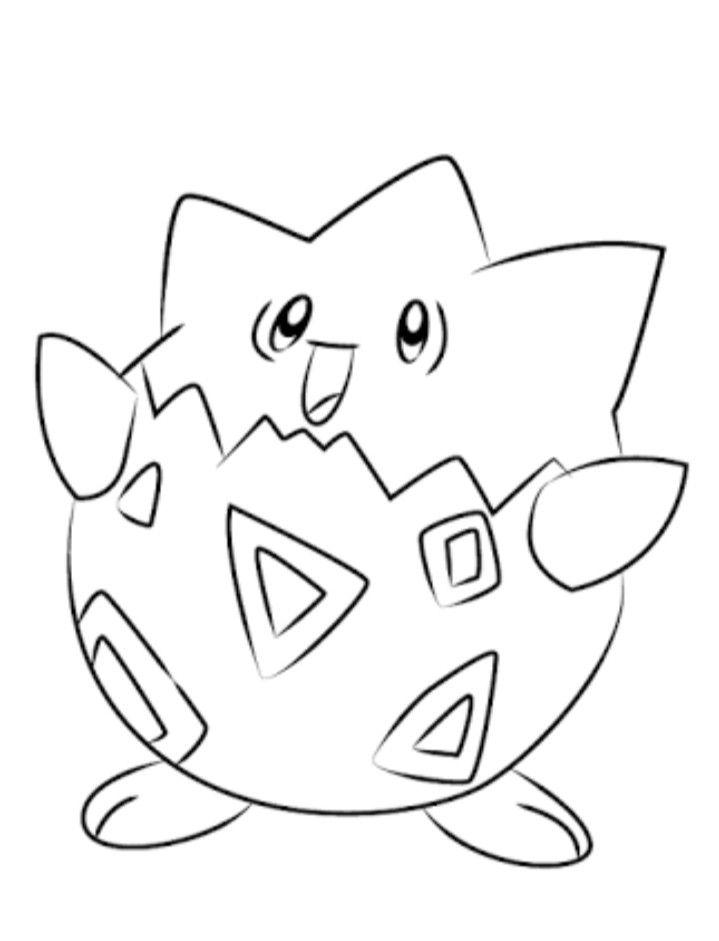 Togepi Pokemon Drawings Easy Disney Drawings Pokemon Coloring