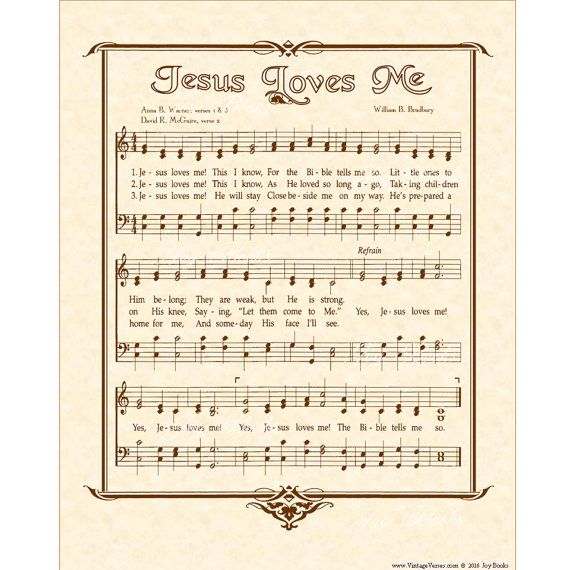 JESUS LOVES ME - Hymn Art - Custom Christian Home Decor - VintageVerses Sheet Music - Inspirational Wall Art - Natural Parchment - Sepia Art
