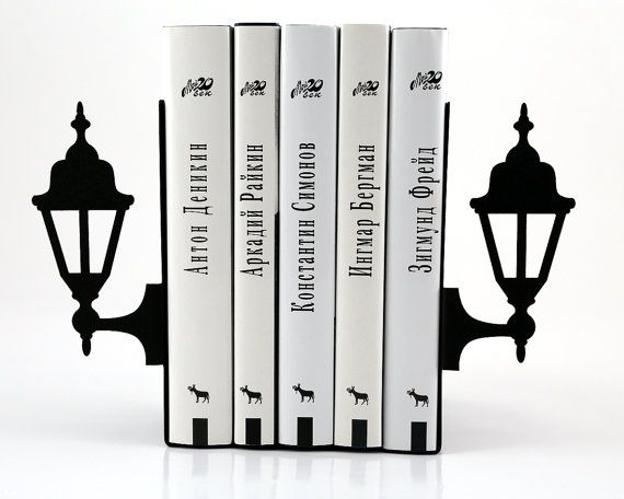 Bookends - Lamp posts - for your favourite cookbooks, laser cut from metal strong enough to hold books on Etsy, $47.35