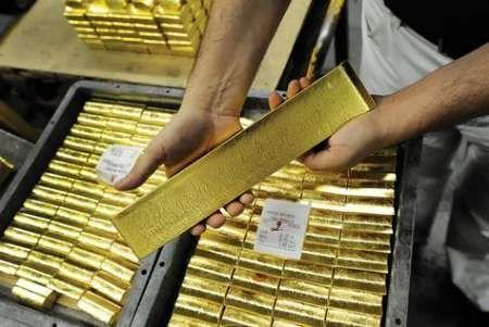 AU Gold Bars For Sale Tunisia +27714460870