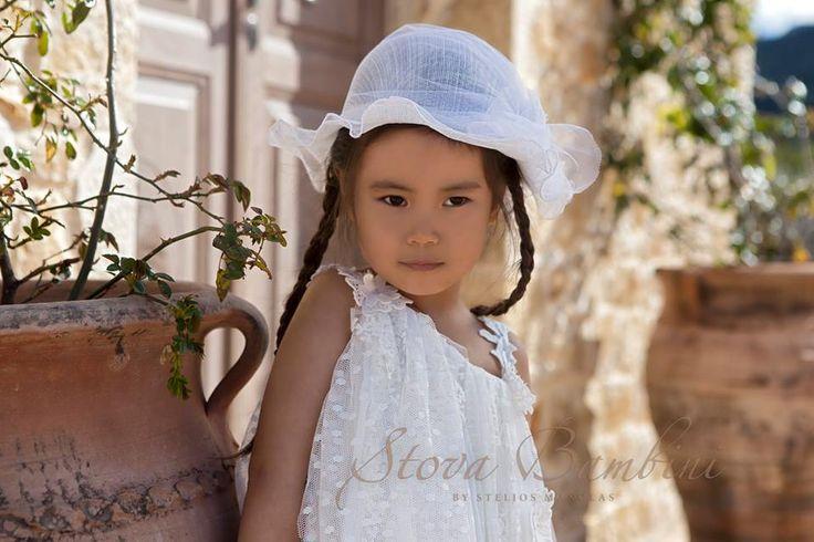 Βαπτιστικό Stova Bambini Ruby (g12.15)