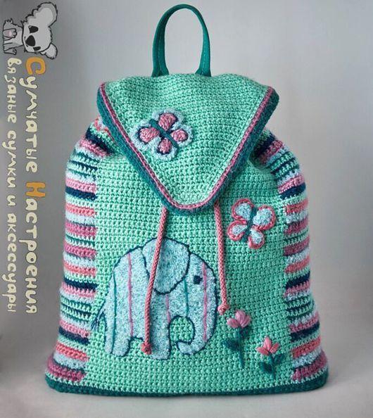 Рюкзаки ручной работы. Ярмарка Мастеров - ручная работа. Купить рюкзак вязаный МЯТНЫЙ ЛЕДЕНЕЦ яркий. Handmade. Мятный, слон