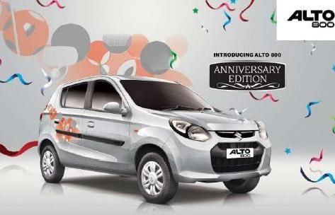 #Maruti #Suzuki #Alto #800