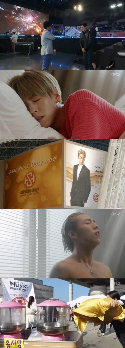 [Spoiler] 'Moorim School' Lee Hyun-woo stars as a popular idol group leader @ HanCinema :: The Korean Movie and Drama Database