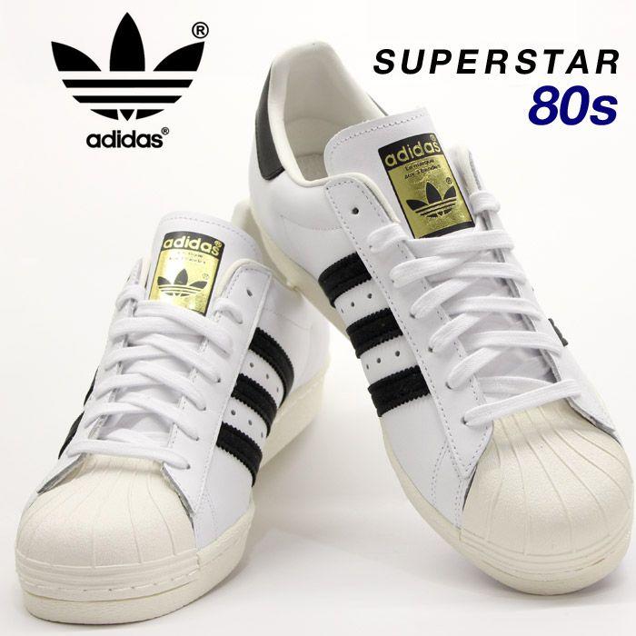 adidas vintage superstar